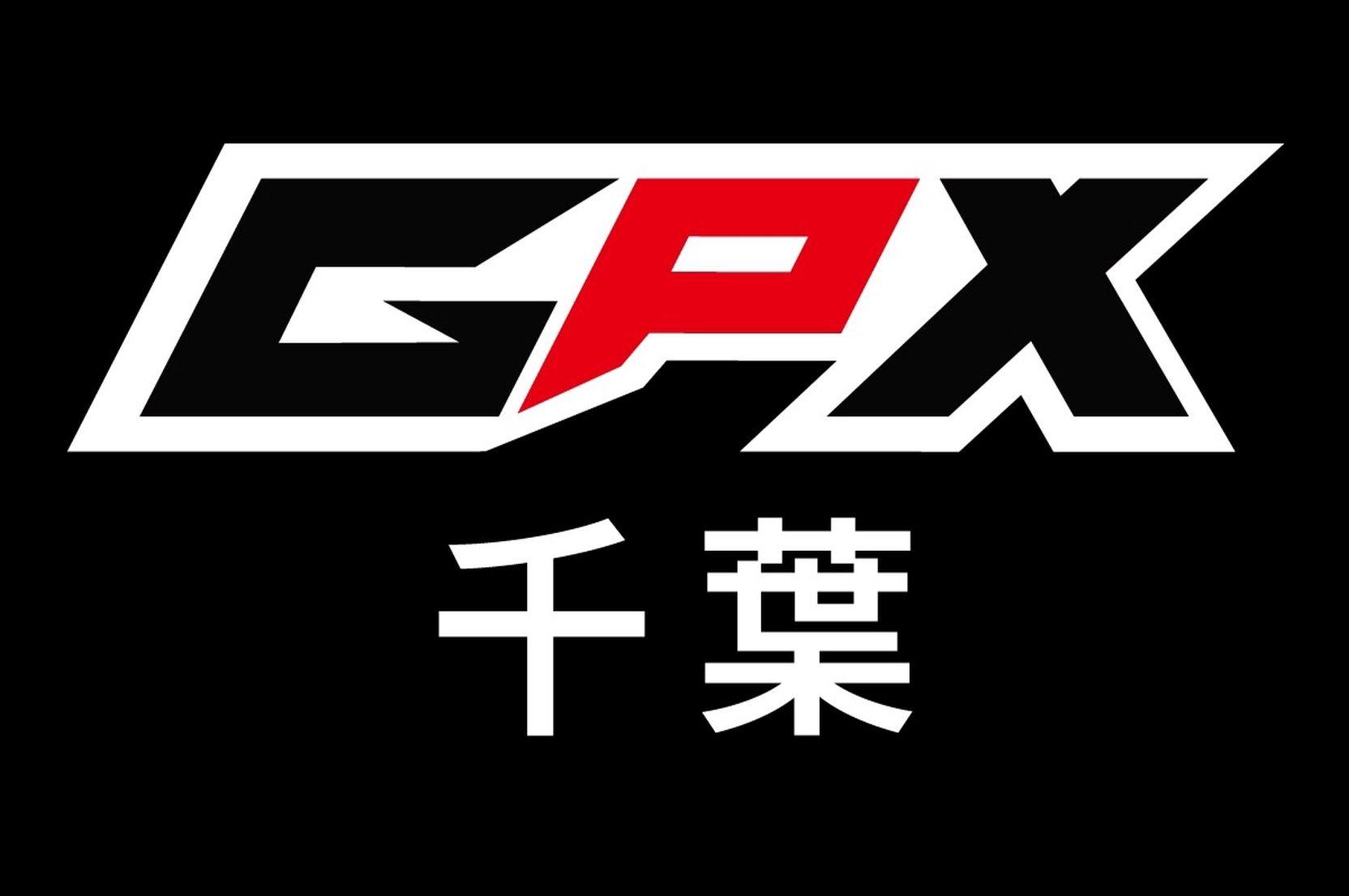 GPX千葉