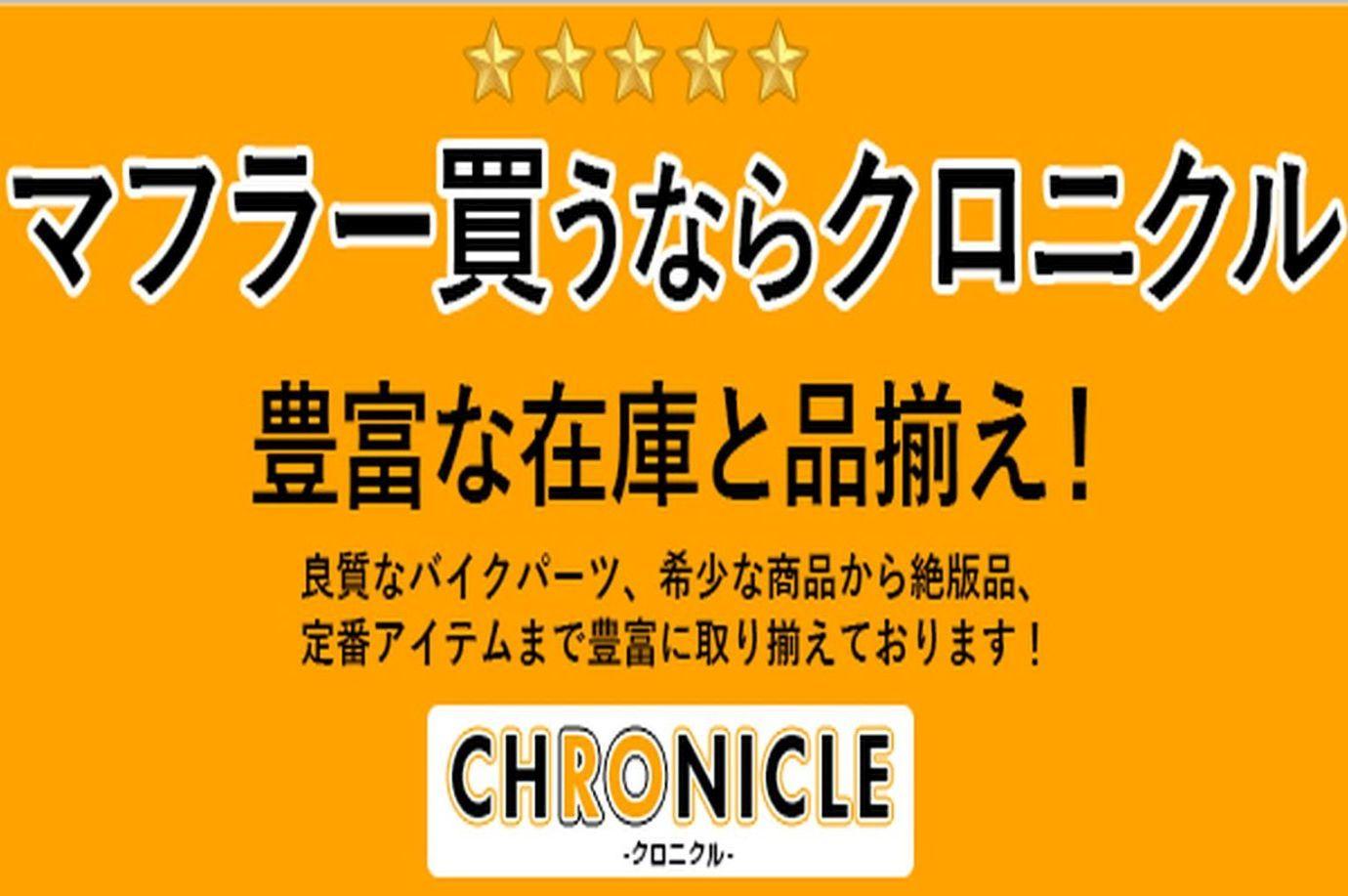 chroniclepart
